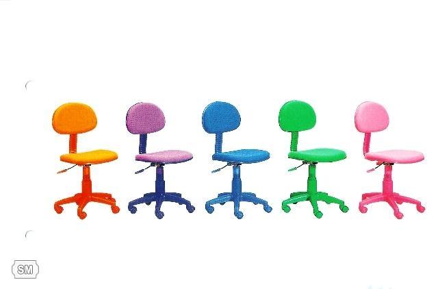 A comodate sillas sillas juveniles ref 33 venta y - Sillas juveniles para escritorio ...